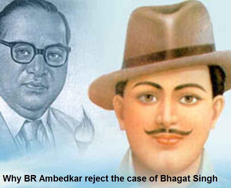 ambedkar-bhagat-singh