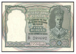 1 Rupees