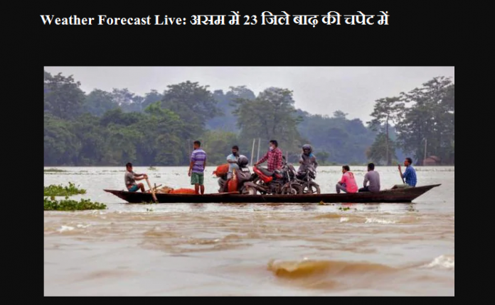 Weather Forecast Live